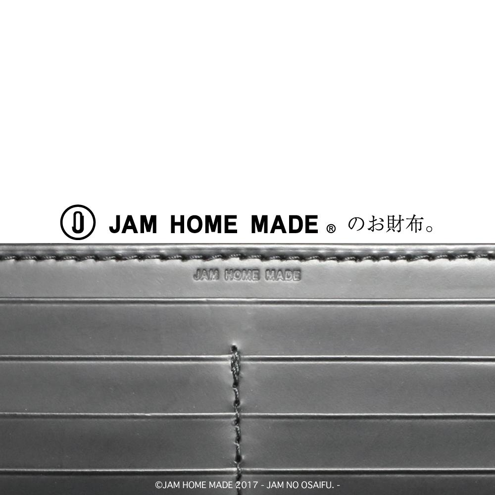 JAMのお財布の選び方。の写真