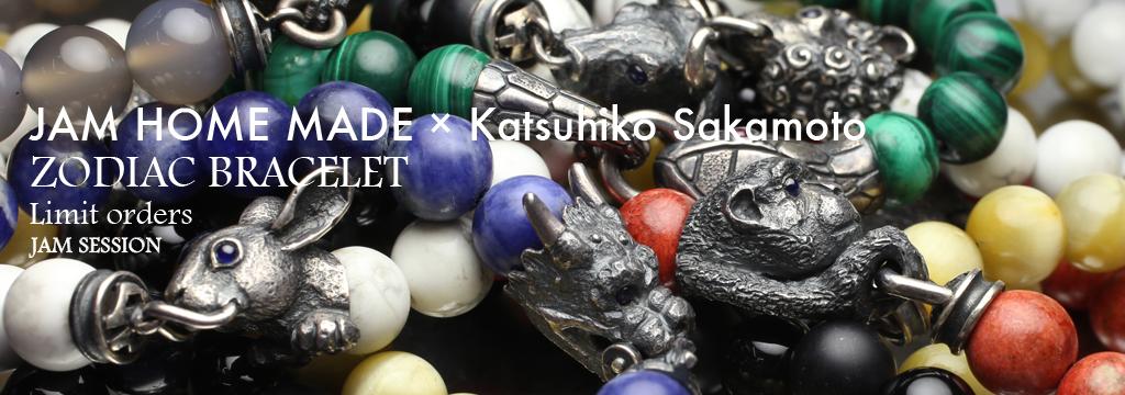 坂元 勝彦 – Katsuhiko Sakamoto