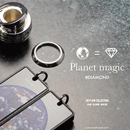 Planetmagic