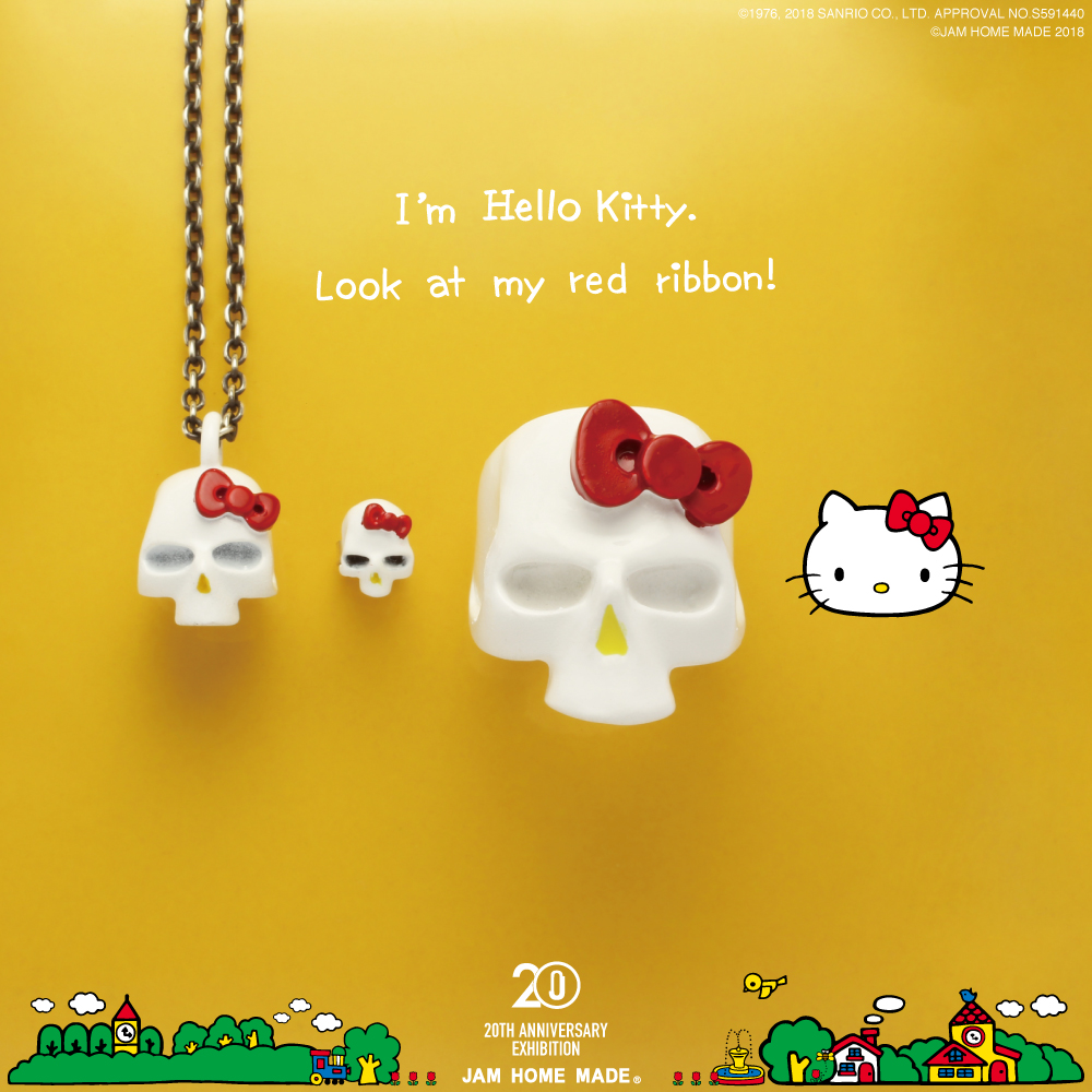 ハローキティ/Hello Kitty スカルフェイス