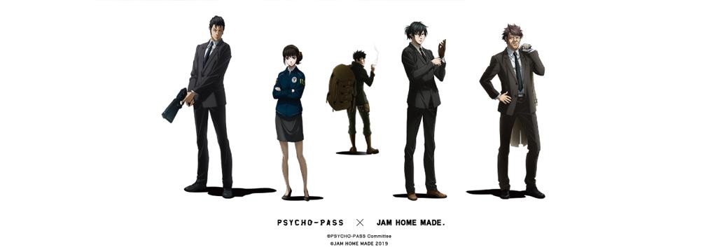 PSYCO-PASS
