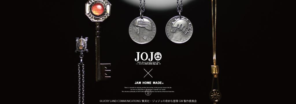 JOJO 5部
